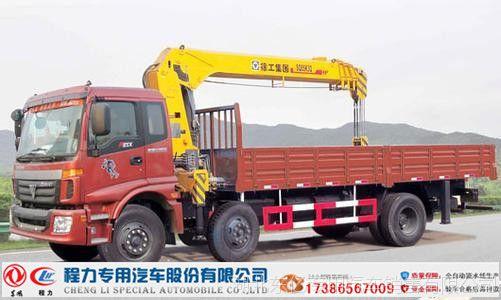 福田欧曼小三轴12吨随车吊 国五徐工随车吊 大型三一吊机运输车厂