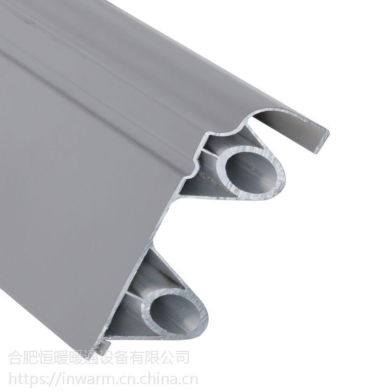 银屋暖通国际发明的高效双水道踢脚线暖气片,引领供暖行业新潮流