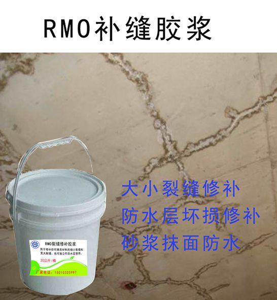 邢台市平乡县混凝土灌缝胶浆供应