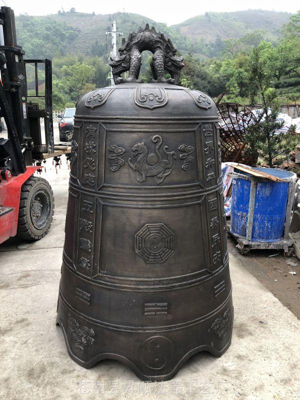 寺庙铸铜大钟 寺院黄铜钟 寺庙青铜钟