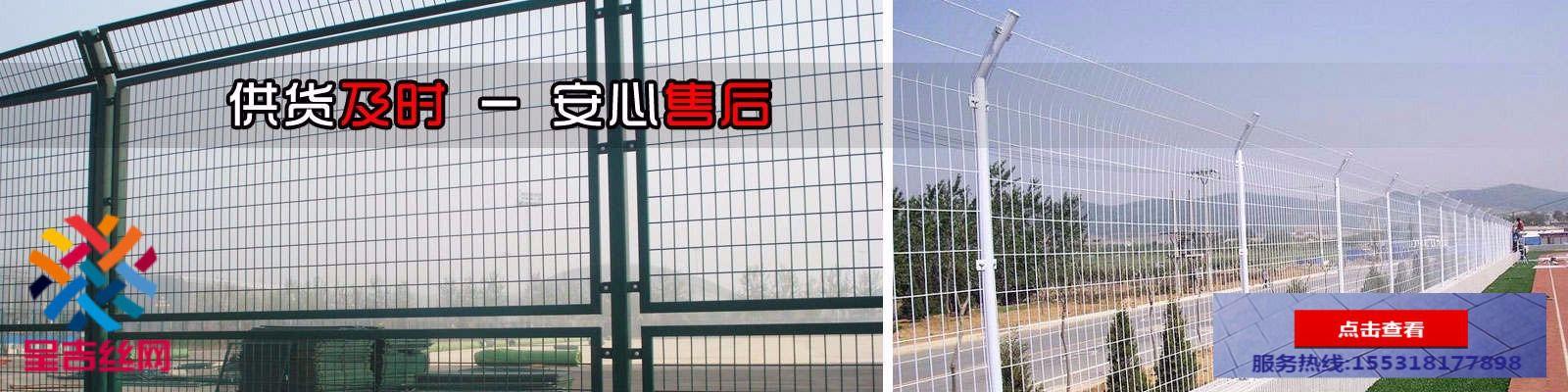 安平县呈吉丝网制品有限公司