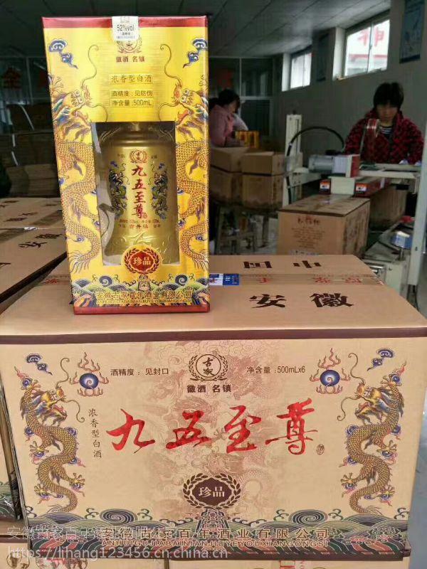 莱阳配制酒怎样自酿白酒古家酒业浓香型