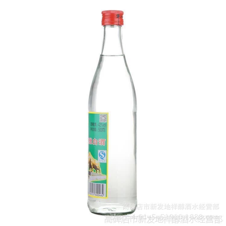 牛栏山二锅头42度陈酿白酒500ml*12瓶 浓香型白牛二 酒水