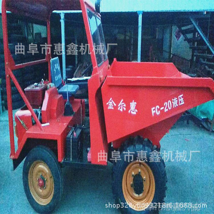 轮式高效柴油动力工程车 混泥土砂浆运输车 工地运料好用翻斗车