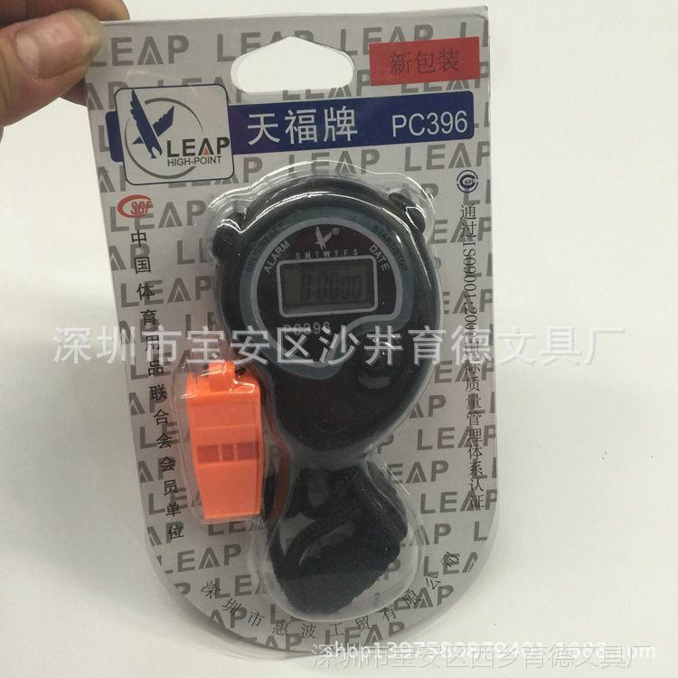 批发正品天福PC396秒表 单排2道5位秒表 运动秒表 计时器 送口哨