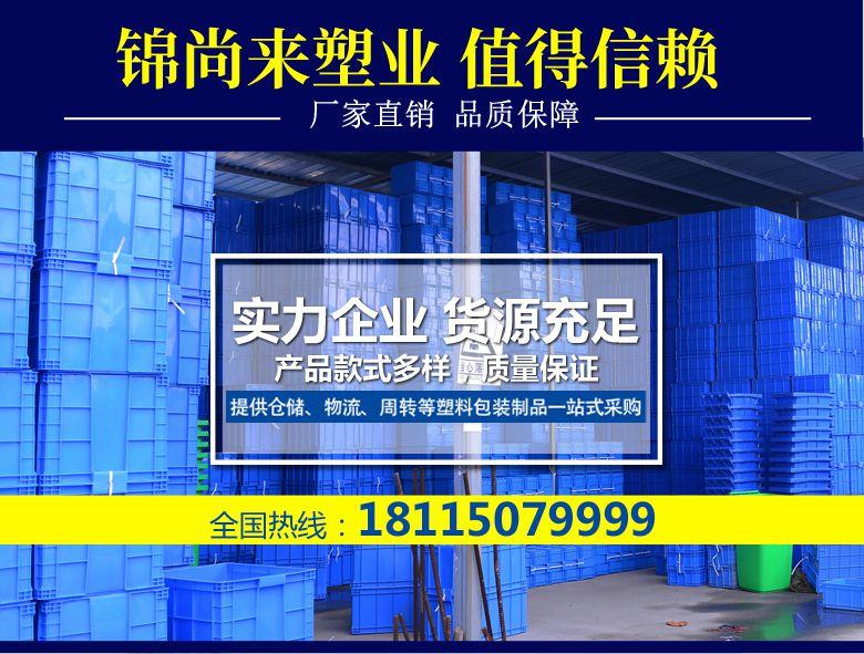 江苏塑料周转箱厂家现货供应,价格合理-送货上门,