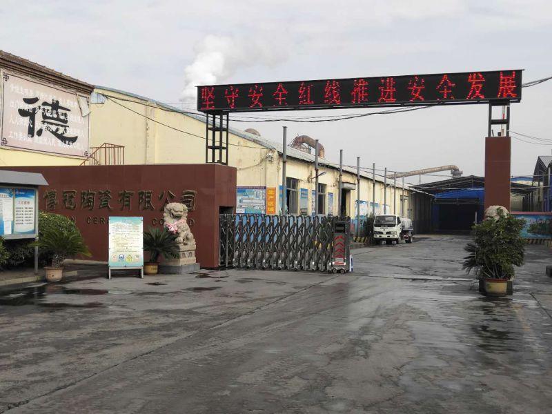 陶瓷屋面瓦连锁瓦淄博釉面彩瓦