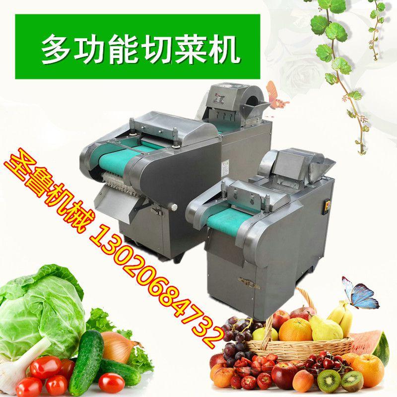 新款辣椒切丁机 不锈钢豆腐切块机 多功能土豆切丝机切条机