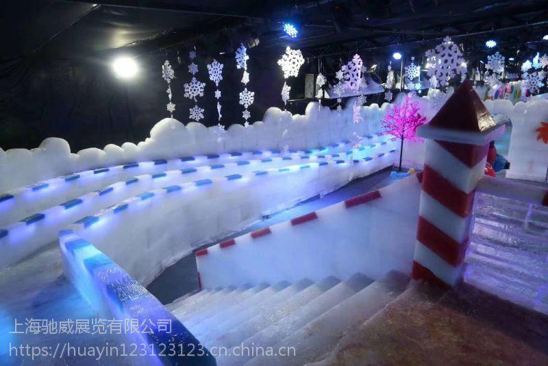 冰雪滑道设计 冰雕展厂家 驰威展览