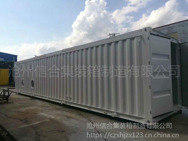 特种集装箱 开顶设备集装箱根据客户要求定制