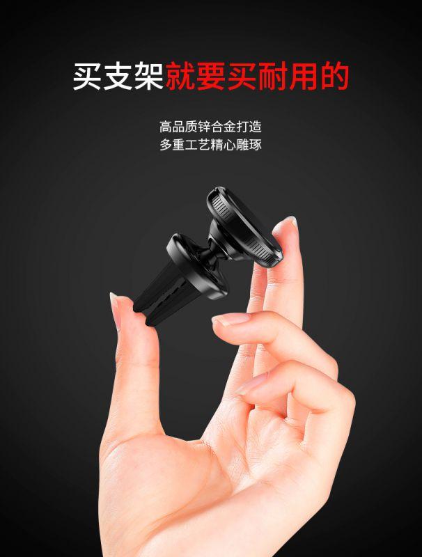 JIIKER新款汽车手机支架 多功能车载手机支架 磁吸式出风口