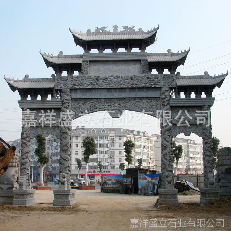 厂家加工定做大型石雕门楼 定制石雕牌楼牌坊 大理石石材牌楼
