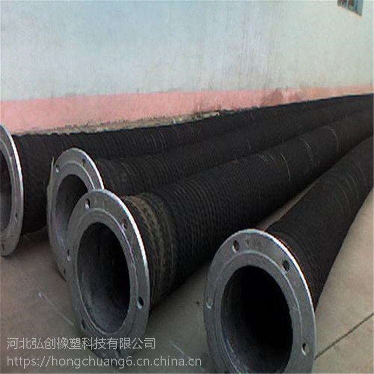 管道专用耐磨耐高温大口径橡胶软管 钢丝骨架埋吸胶管定制加工