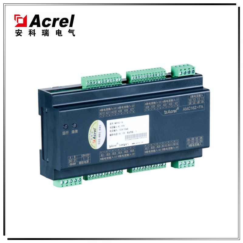 ACREL安科瑞多回路监控装置 独立2路直流总进线 AMC16Z-ZD