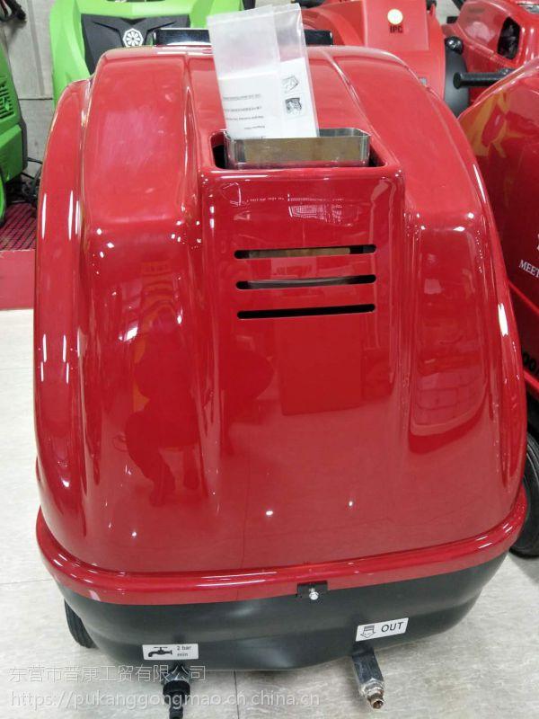 JOLLY 200/15高压清洗机