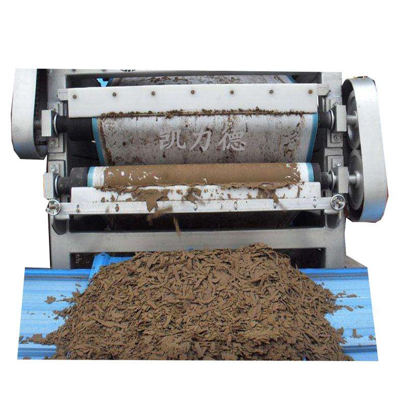 MB.ZT75污泥脱水压滤机厂家的运行视频