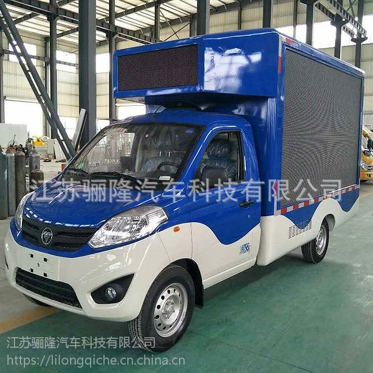 流动卖货车 户外售货车在江苏省扬州高邮有专业的生产厂家