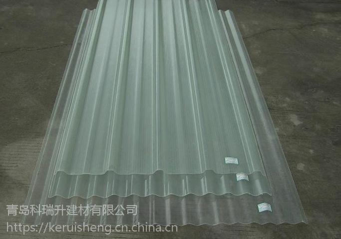 优质采光板透明瓦玻璃钢瓦采光板