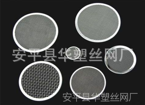 【加工定做】过滤网片、 陶瓷过滤片、不锈钢过滤网、圆形、方形