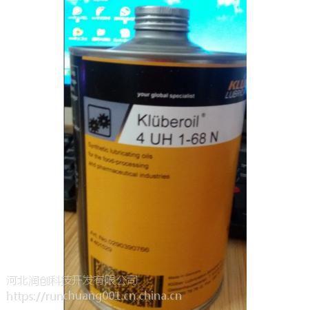 沅江特殊气体合成润滑剂特殊四合一气体检测仪不二之选