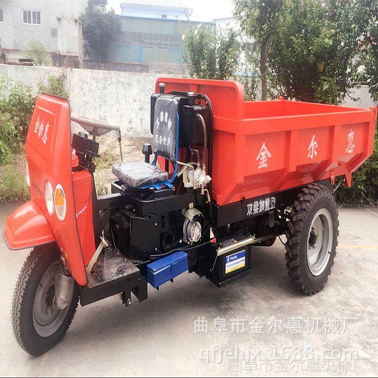 柴油工矿用三轮车爬坡性能好 多用途三轮车厂家 工程斗三轮车价格