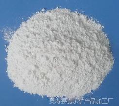 氧化镁石超细粉设备