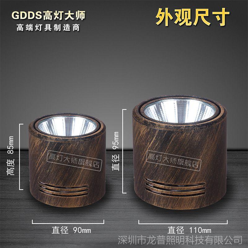 LED吸顶灯3w5w7w复古cob明装筒灯射灯仿古复古铜色吸顶式仿旧铜色
