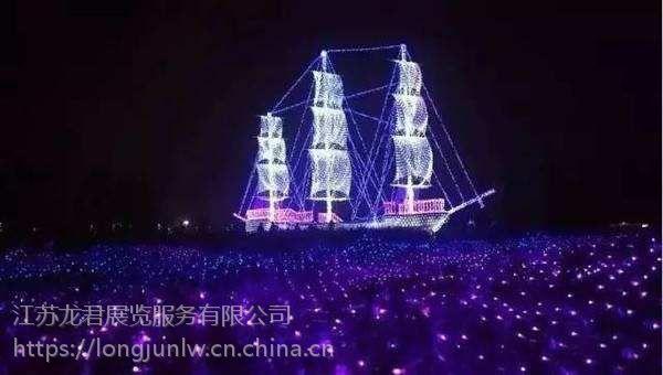艺术灯光节活动策划服务公司 灯光节造型制作价格厂家