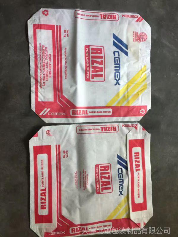 厂家直销硅藻泥彩印包装袋 腻子粉