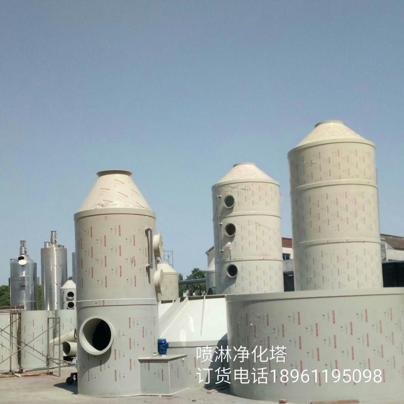 浙江喷淋塔废气处理 朗淳环保安装 质量过关