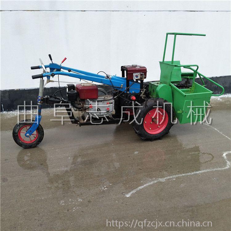 志成畅销手扶玉米收割机玉米秸秆粉碎机农用单行收获机