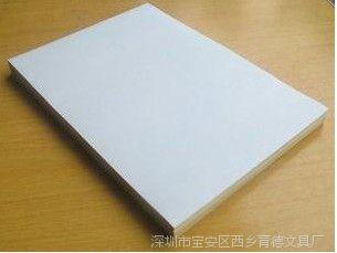 供应批发光面A4不干胶标签 A4不干胶打印纸 便签纸