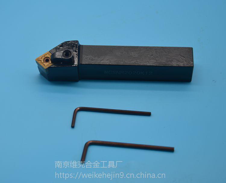 数控刀杆45度外圆端面车刀倒角刀MSSNR/L2020K12/2525M12