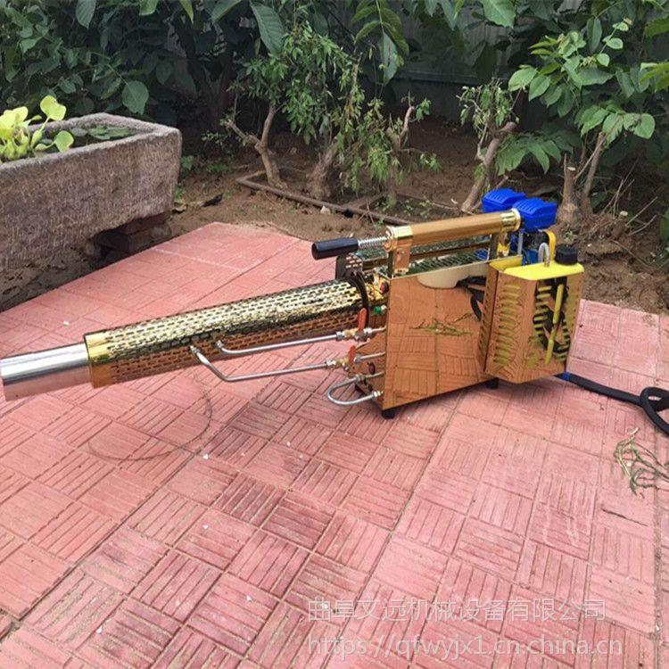 电启动背负式弥雾机 不锈钢果园大棚烟雾机