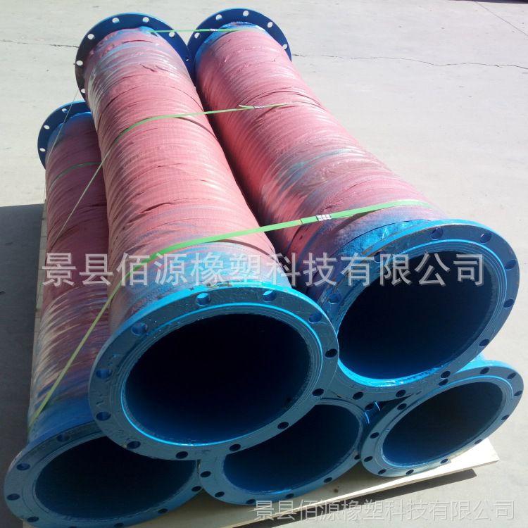 景县佰源生产低压大口径胶管 夹布吸排水橡胶软管 吸泥沙胶管