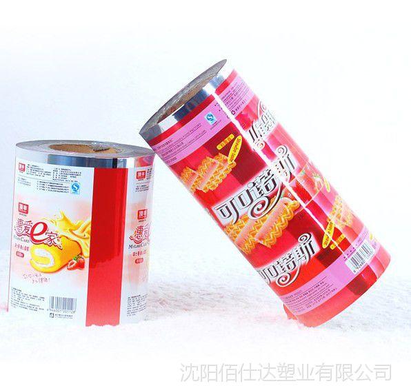 供应自动包装机用彩印opp复合膜包装卷材厂家直销 卷膜卷材