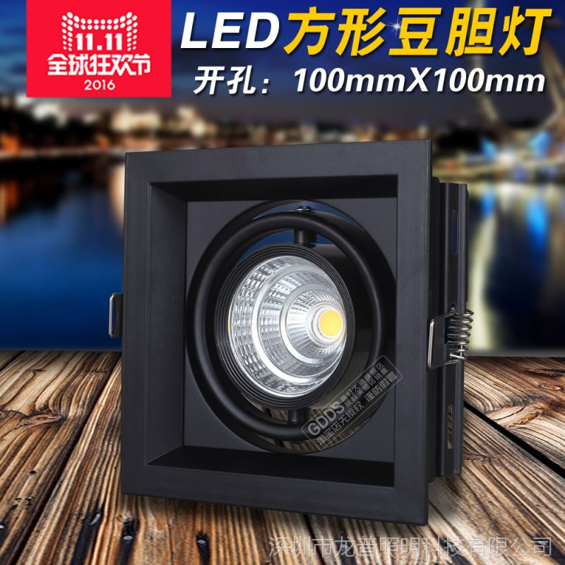 正品牌led方型射灯单头筒灯斗胆灯工业loft复古美式黑色cob35712w