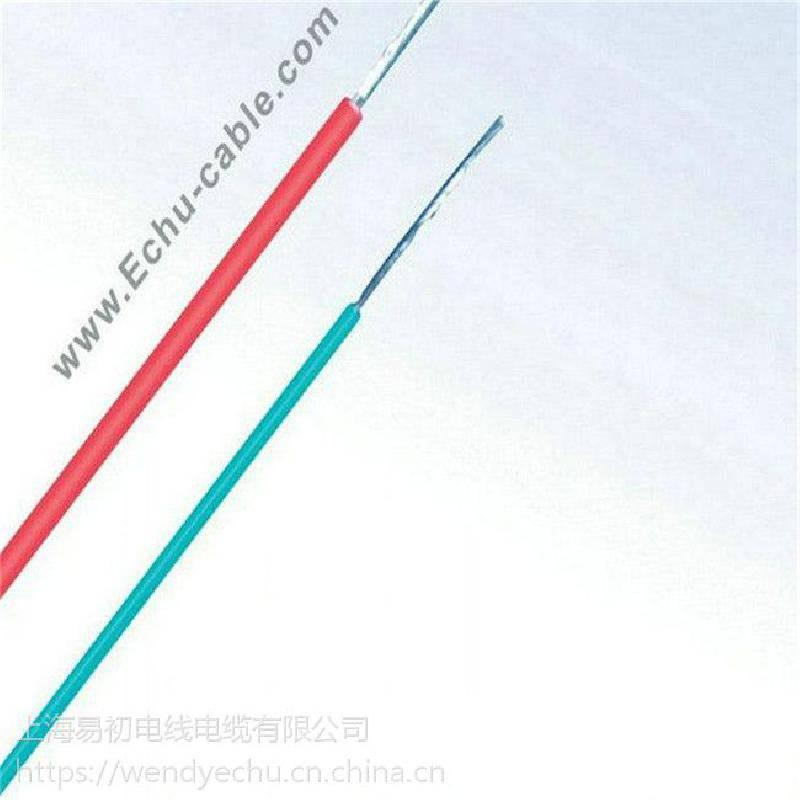 易初厂供应连接线UL1061 铜芯美标线
