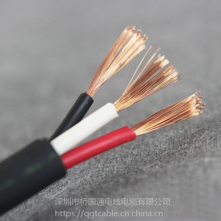设备连接柔性PVC现货供应RVV3芯不同平方数安装软电缆线