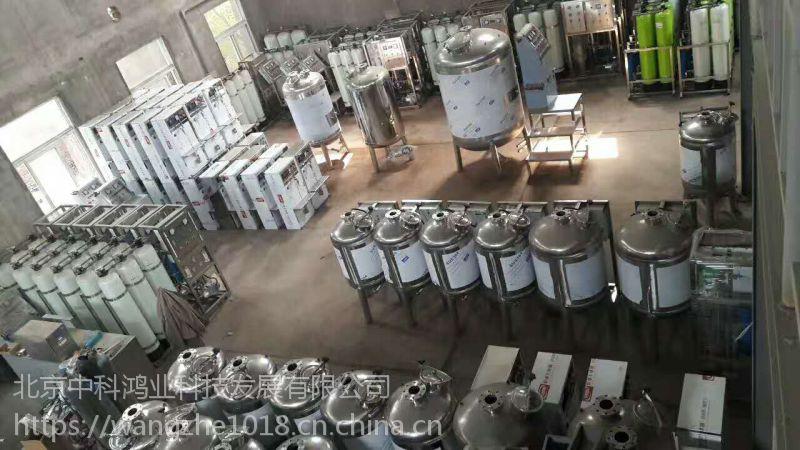 劲肤洗衣液设备全自动生产线 厂家直销