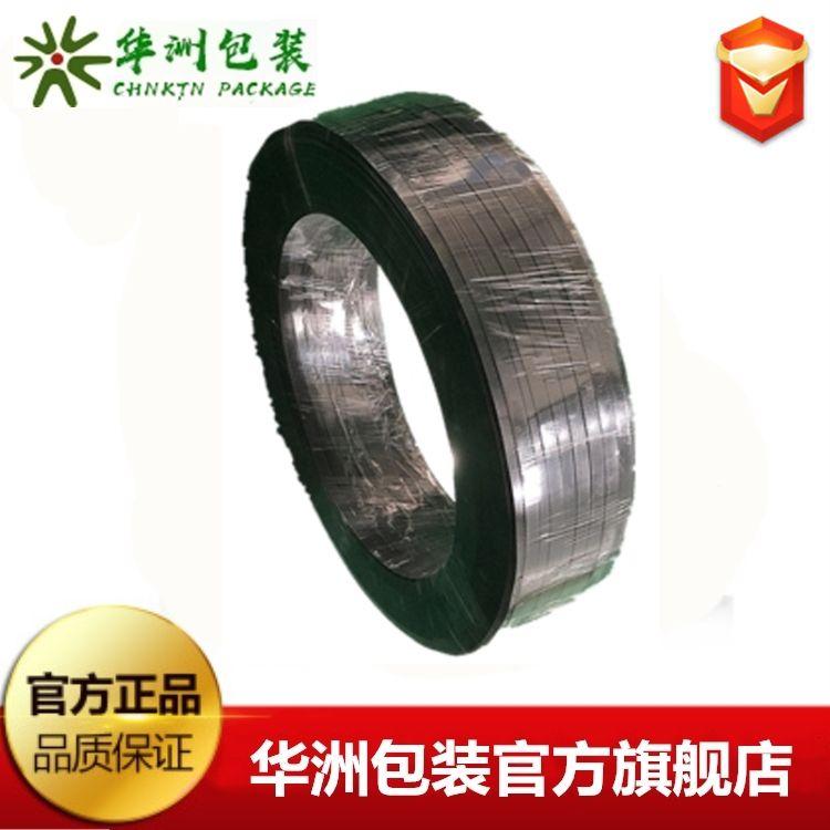 张家港厂家供应pet打包带 铝材打包带 黑色卷带 超强拉力支持定制