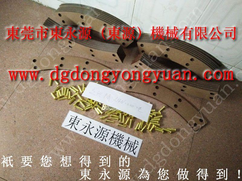 耐磨的 OUTAC PRESS冲床刹车板,干式摩擦离合器配件