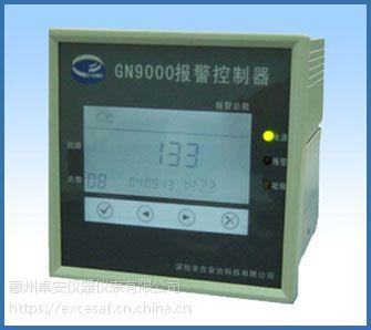 气体报警控制器GN9000-P(盘装式)