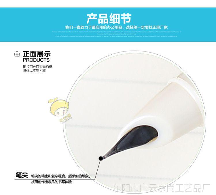 爱好墨水中小学生抽格式可替换钢笔两用多功小学生墨囊写的日记图片