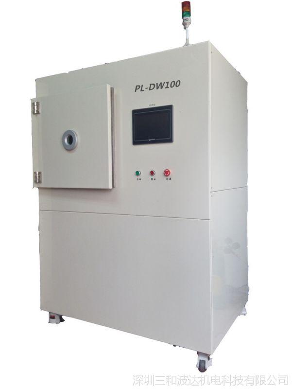 大型负压真空等离子清洗机 腔体式多层可抽动型等离子蚀刻设备