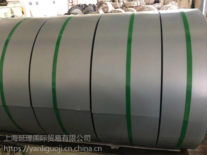 供应宝钢电镀锌耐指纹板 卷 电解板SECCN5(1吨起订 )SECC-P5