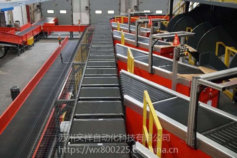 厂家直销快递物流分拣输送机 小型链板式输送机流水线 支持定制
