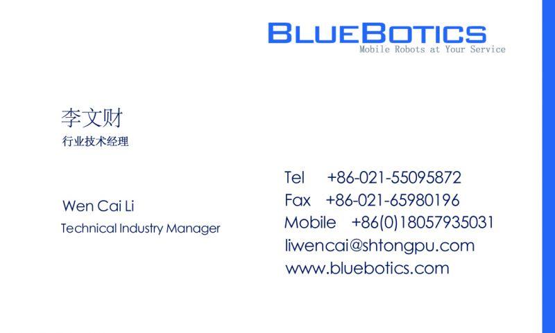 上海展会BlueBotics自然导航样车展示