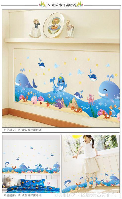 幼儿园小学班级布置一墙面文化课室装饰教室墙v小学三河年级图片