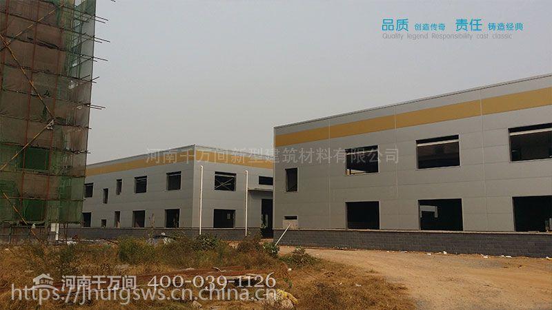 鹤壁聚氨酯岩棉板厂家报价 聚氨酯板促销 聚氨酯岩棉板供应商